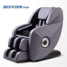 3D Full Body Massage Chair / Massager Chair / Brand Massage Chair Factory Massage Chair K18