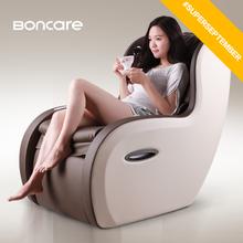 Comfortable Office Deluxe Super Deluxe Massage Chair Q2