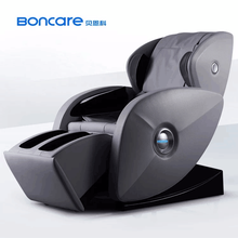 Factory Wholesale High Quality Massage Chair Cheap Full Body 3d Zero Gravity Airbag Office Massage Chair K17