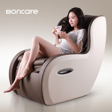 Q2 Modern Home Comfortable Relaxing Recliner Electric Massage Lift Chair